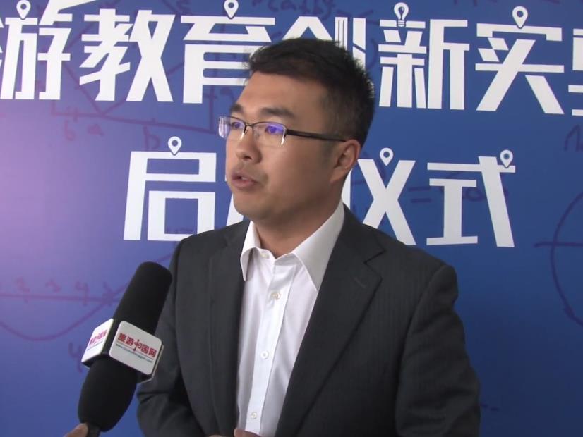采访:中青旅联科执行总经理葛磊