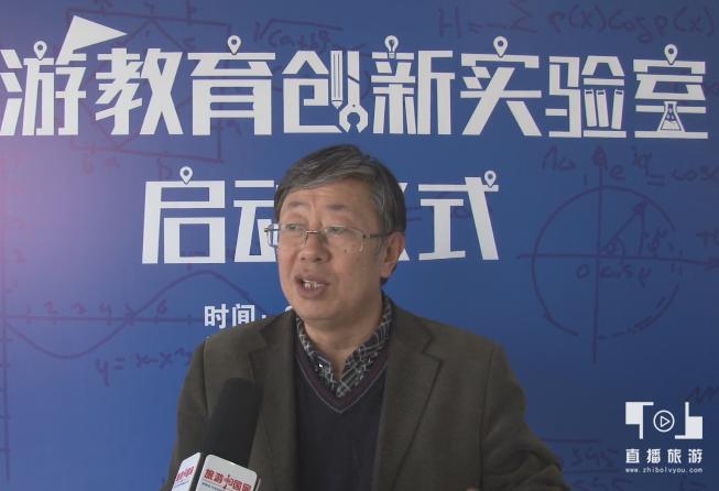 采访:北京联合大学旅游学院旅游管理系主任刘啸